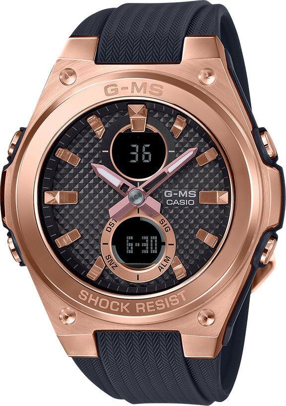 G-SHOCK G-SHOCK 29 Time Zone Shock Resistant Herringbone Pattern Finish Watch - Black & Rose Gold - Gemorie