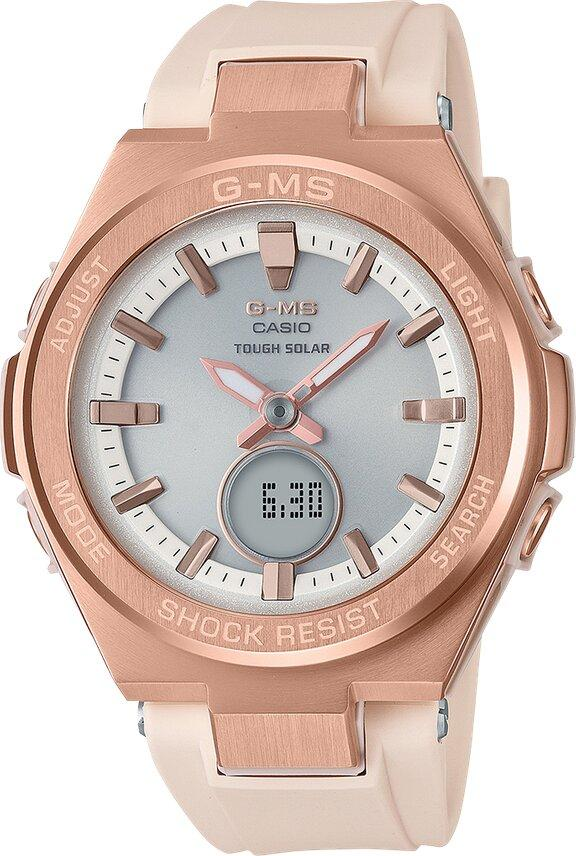 G-SHOCK G-SHOCK G-MS Dual Dial World Time Women's Watch - Beige & Rose Gold - Gemorie