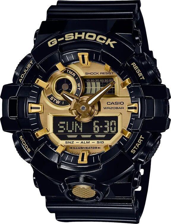 G-SHOCK G-SHOCK Men's Premium Mineral Glass Analog Digital Watch - Black - Gemorie
